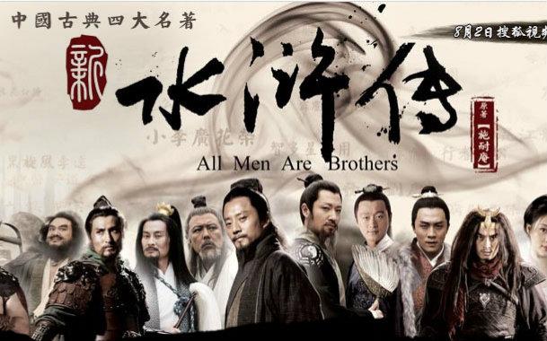 水浒传��.i��%:+��_《水浒传》中与吴用相关的故事情节有哪些