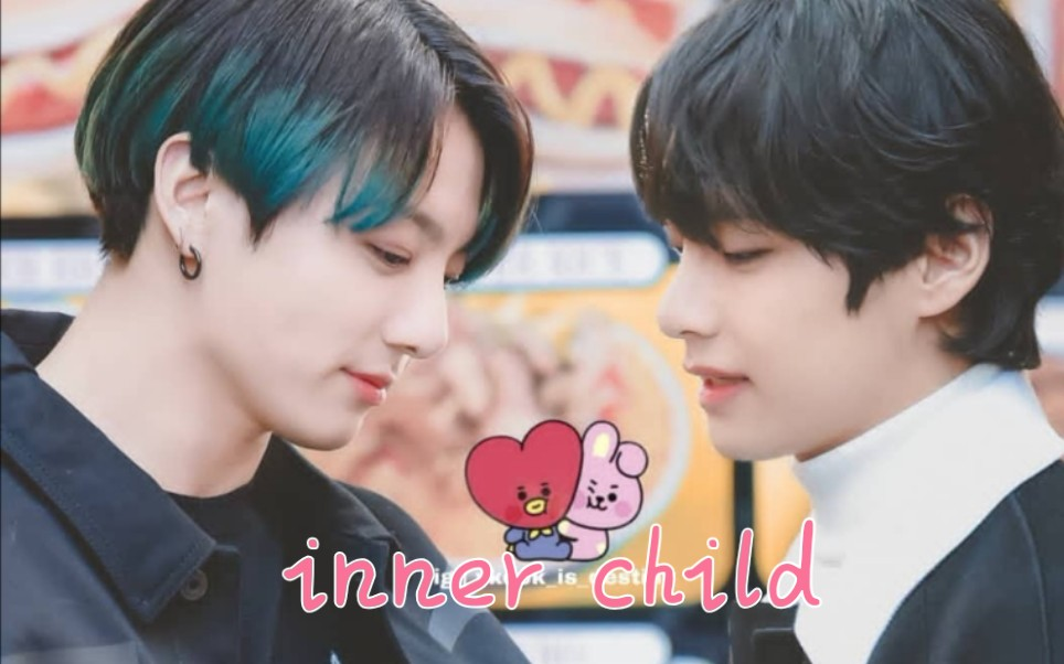 ¡¾VKOOK¡¿ÕýÌ©°æinner child