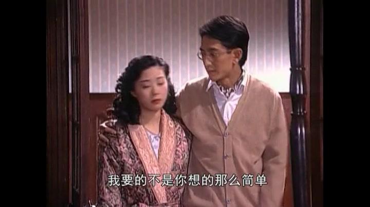 依本多情电视剧剧情_《侬本多情之乱世浮生》吴启华cut 15第二部分_电视剧