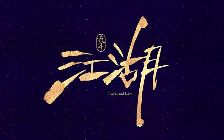 风�y��l$yi���,�il��`�