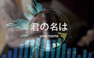 【钢琴/串烧】你的名字四首主题曲即兴演奏