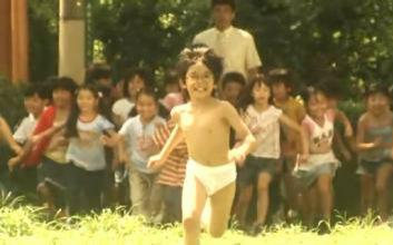 【漫改】忍者小灵精 2004【知念侑李处女作】