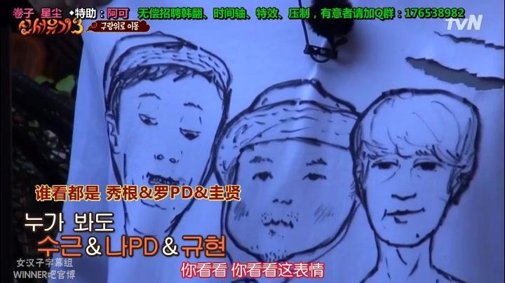【女汉子字幕组】疯子的旅行第三季【中字】E08