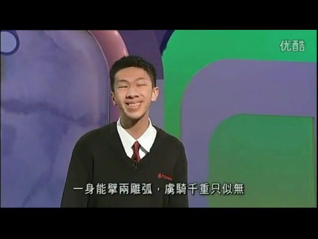 梁逸峰yin诗,颤抖版图片