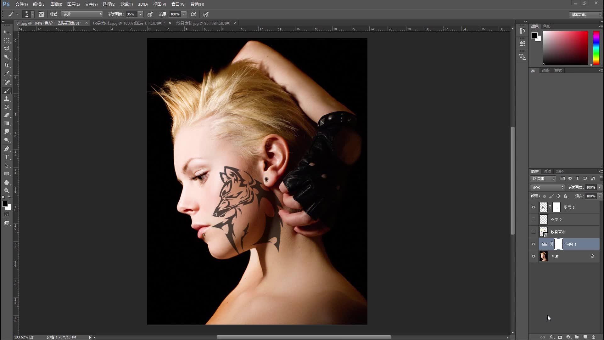 photoshop教程!ps玩转人物纹身