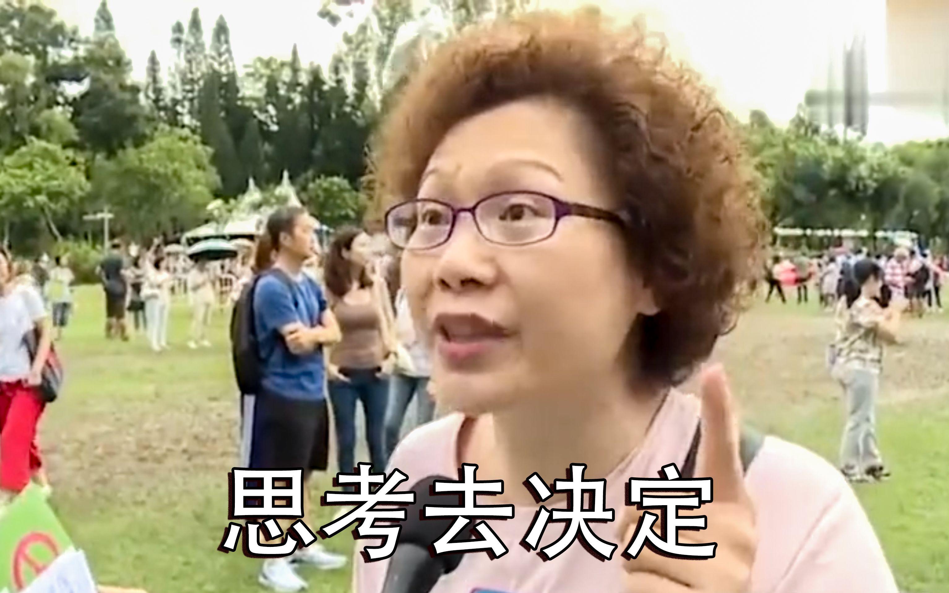 """香港市民:""""把香港弄烂能移民,我们还要在香港揾食!"""""""