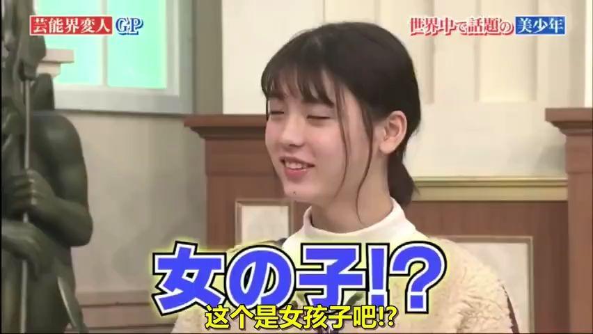 【日综】日本16岁的男高中生井手上漠,因为比女生还可爱的长相引发了超高关注,小哥哥长得好看就算了,声音居然还这么温柔。