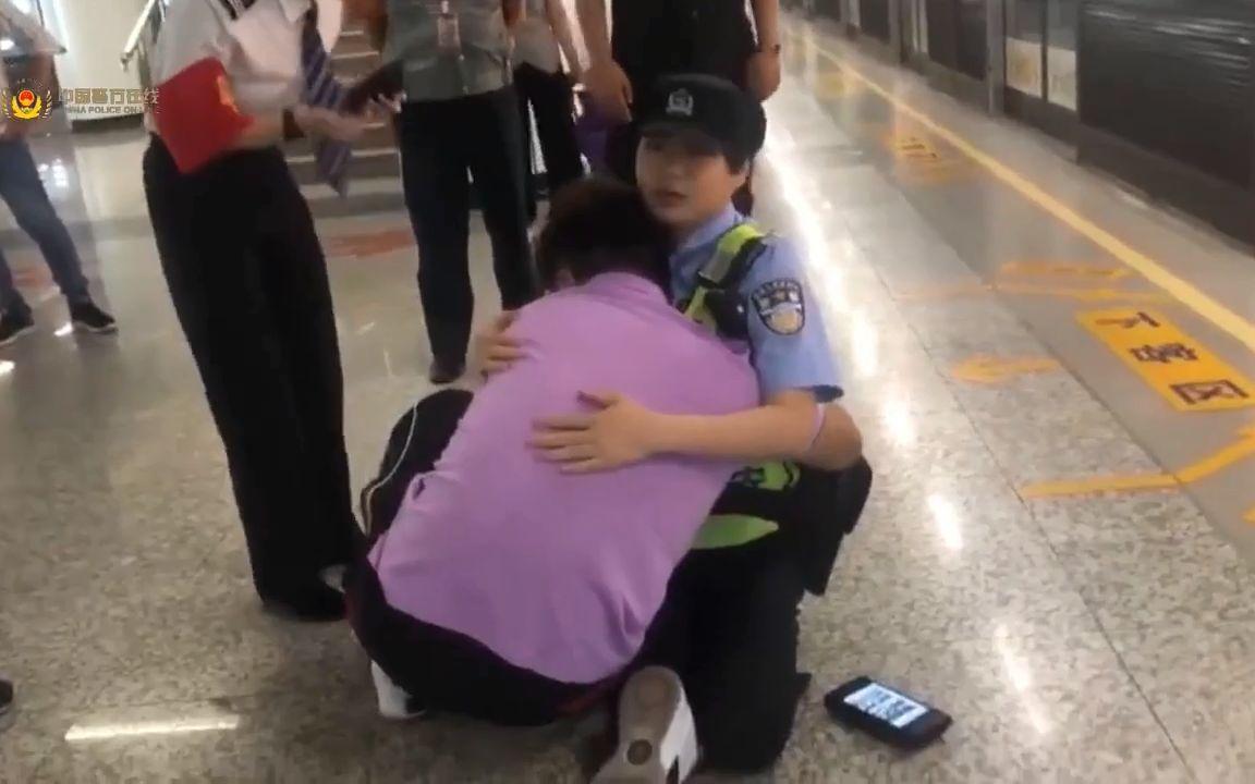 """""""我是警察!""""姑娘一声吼,小伙子一头扑进她怀里"""