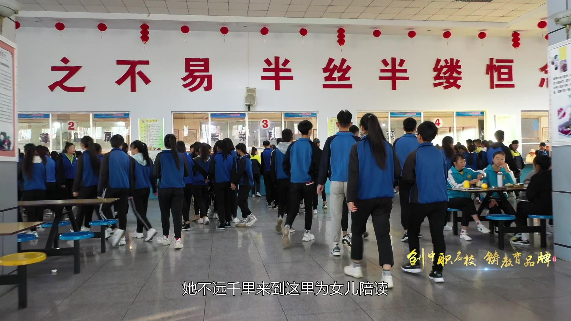 卓资县职业中学