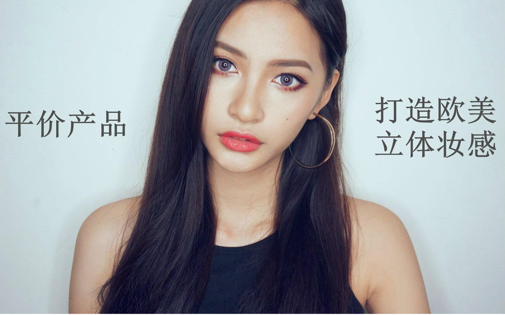 欧美妆容-joyce图片