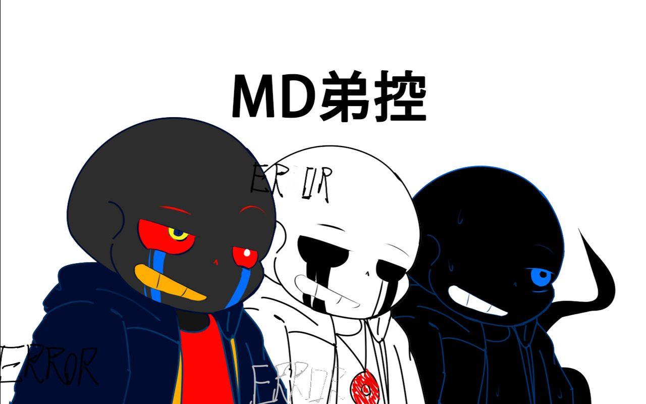 """【undertale+au手书】13只骨头的""""审判什么的已经太晚了""""图片"""