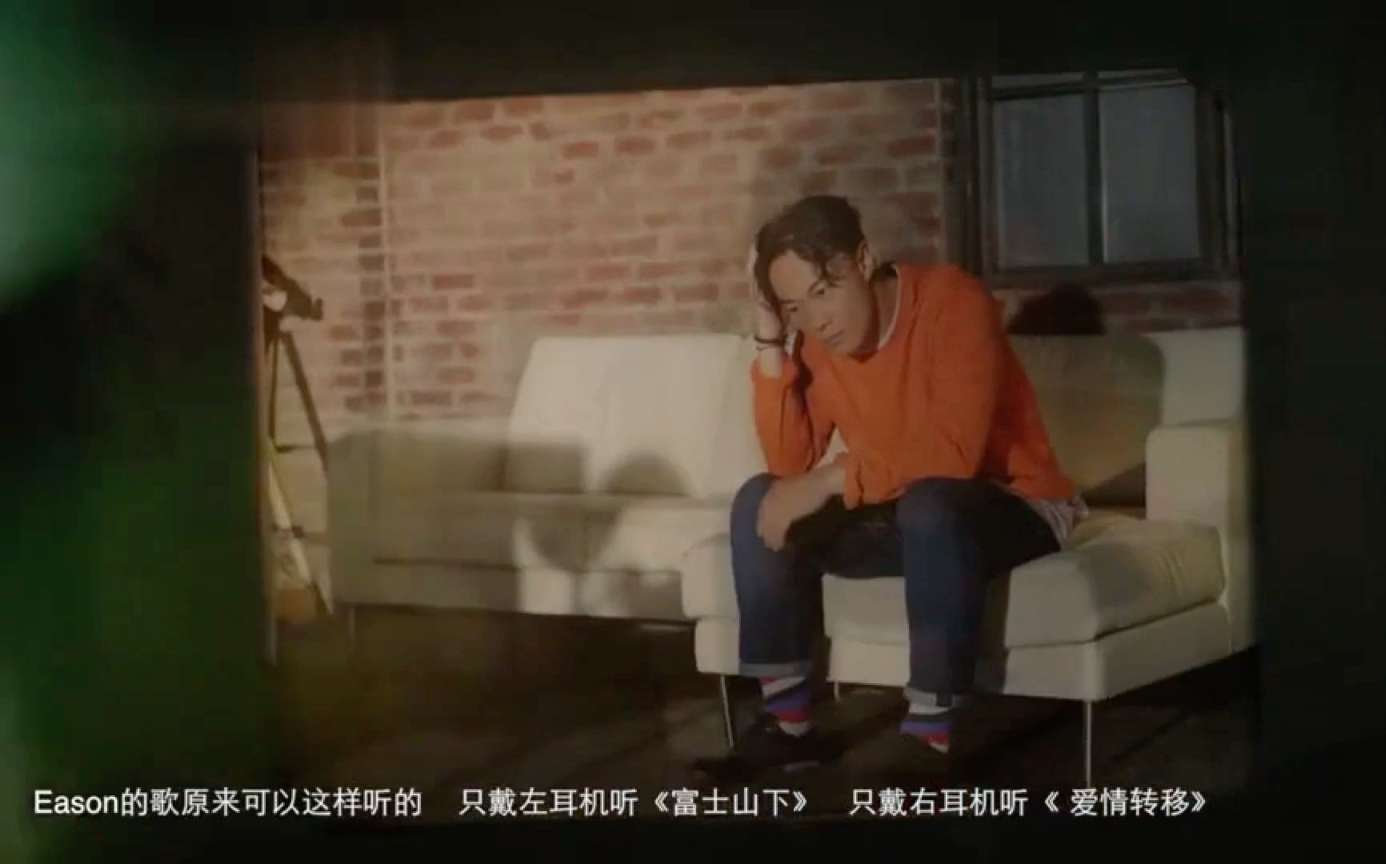 陈奕迅-富士山下and爱情转移