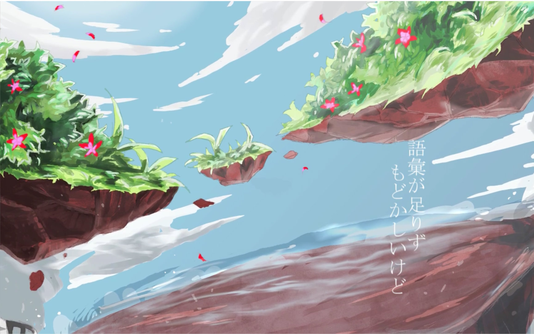 【初音ミク,ia】起始之诗的蔚蓝天空【チルドpこと霹雳】
