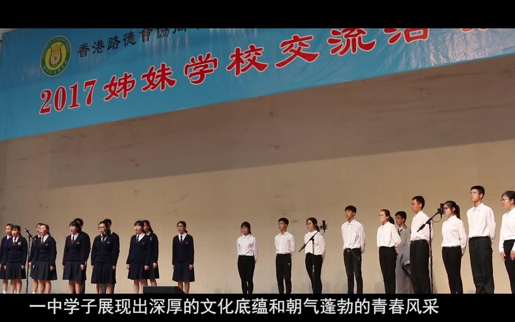 衢州一中上海校友会成立宣传视频