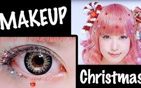 【KAWAII PATEEN/化妆】木村优2016年圣诞节妆容