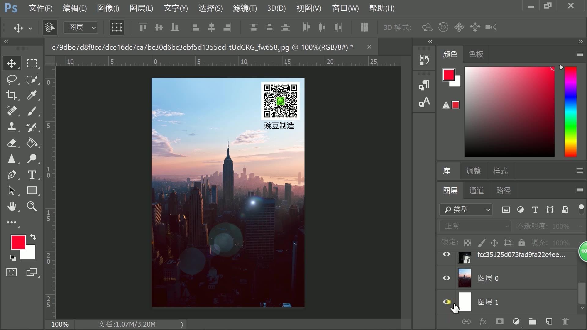 photoshop 图层混合模式 图片合集图片
