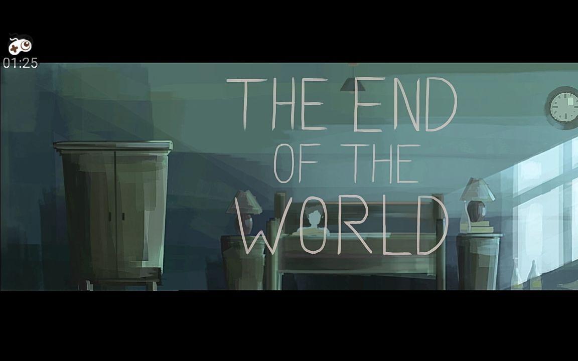 [游戏推荐]世界的尽头 the end of the world
