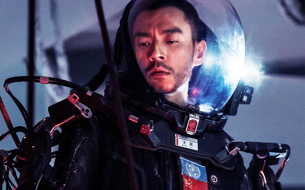 【科幻】流浪地球(2019)【郭帆】