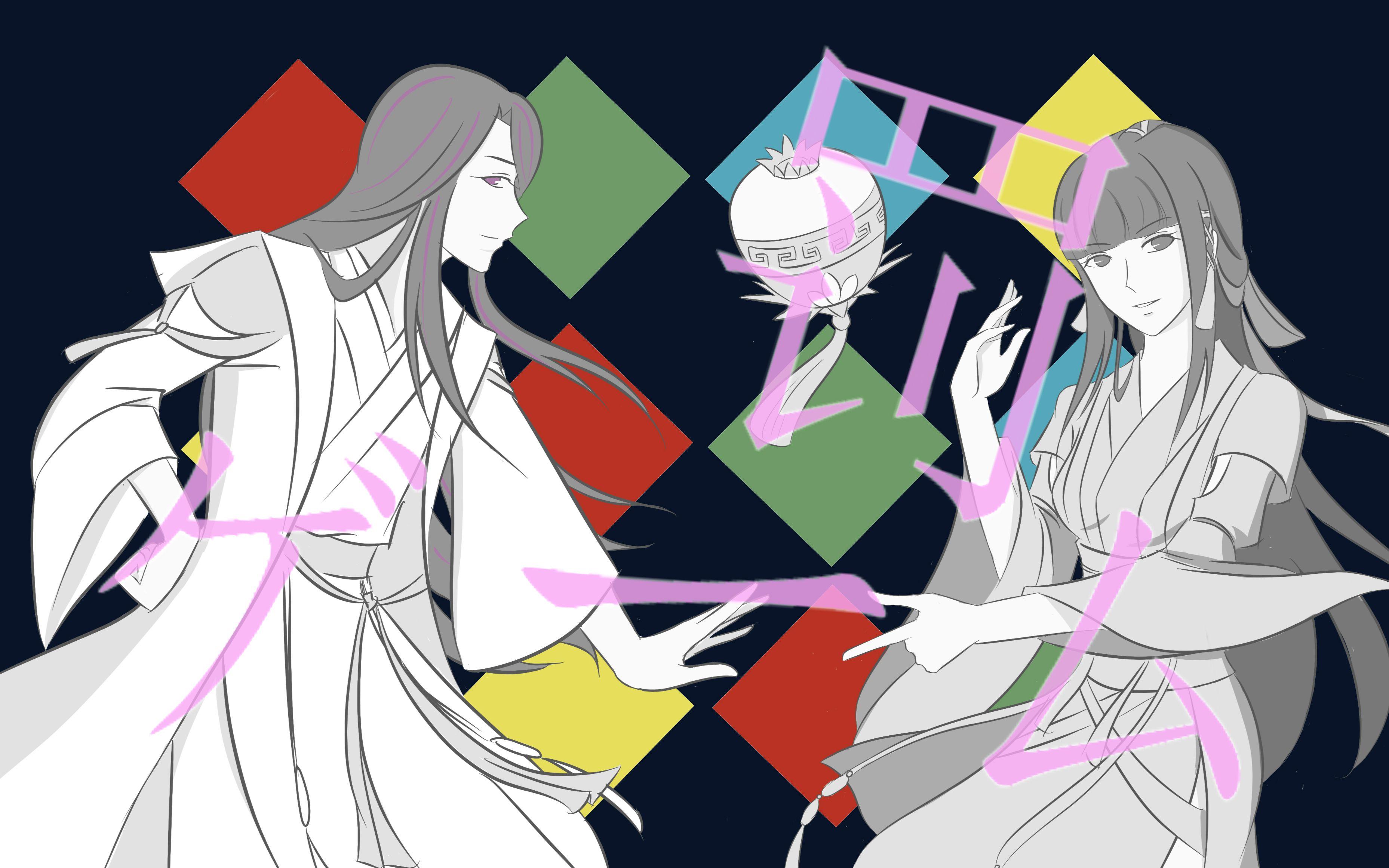 【仙剑六】小绣儿与大尾巴狼的惩罚游戏图片