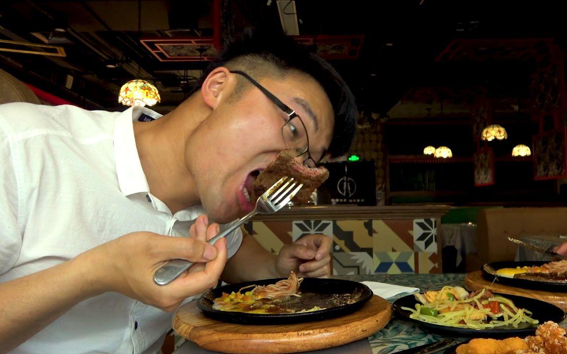 大sao吃自助西餐,184元三份牛排,店里面的肉都被吃空了,真过瘾