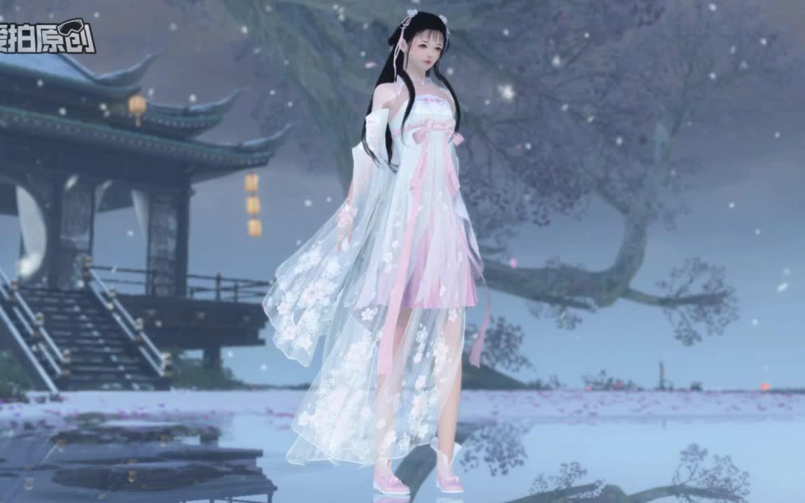 来秀粉色小白花时装了顺便秀捏脸-逆水寒ol图片