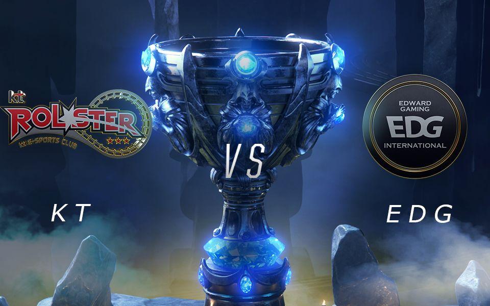 [2018全球总决赛] 10月13日 KT vs EDG