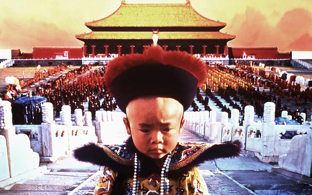 末代皇帝(1987)