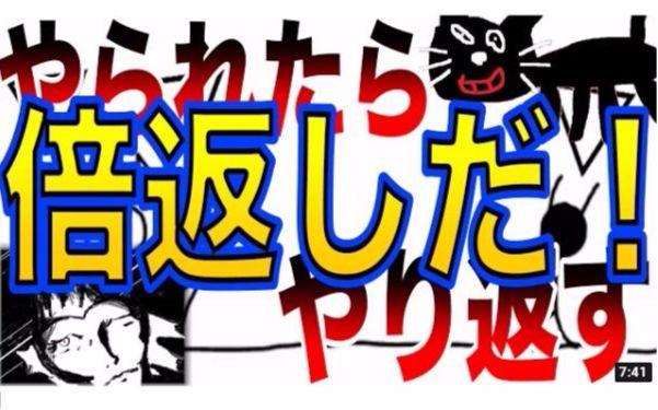 【kiyo fuji】我会以牙还牙,加倍奉还!【生】