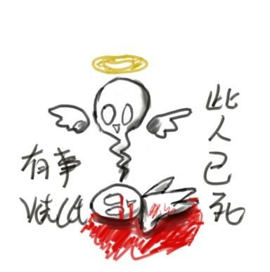 【恐怖美术馆实况】去尼玛的marry结局老子要garry啊!!!p5