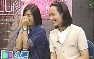 【郑伊健】小燕window访问19970529 郑伊健和郑中基图片