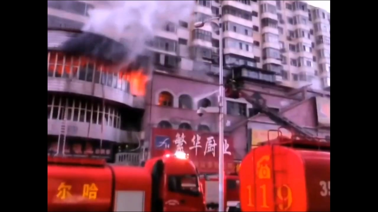 泪奔!实拍:救火现场突然坍塌,5名消防战士牺牲!致敬,英雄!