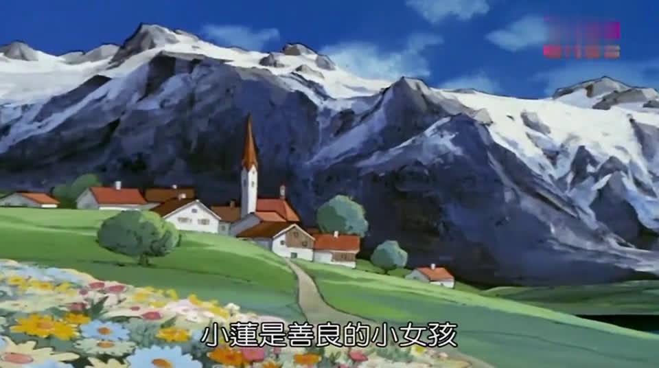 【256P/TV】阿尔卑斯山的少女 1974(台配国语)