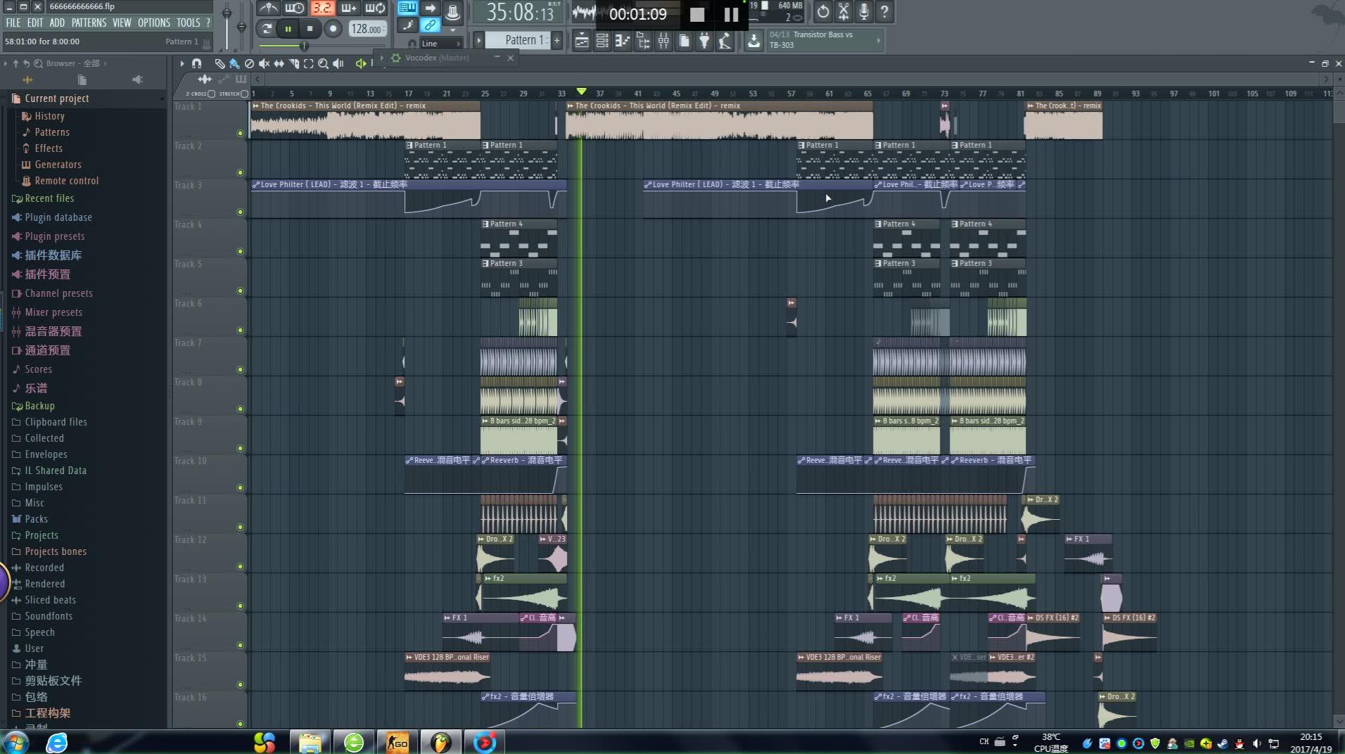 水果软件舞曲混音----This World-(百威)Remix