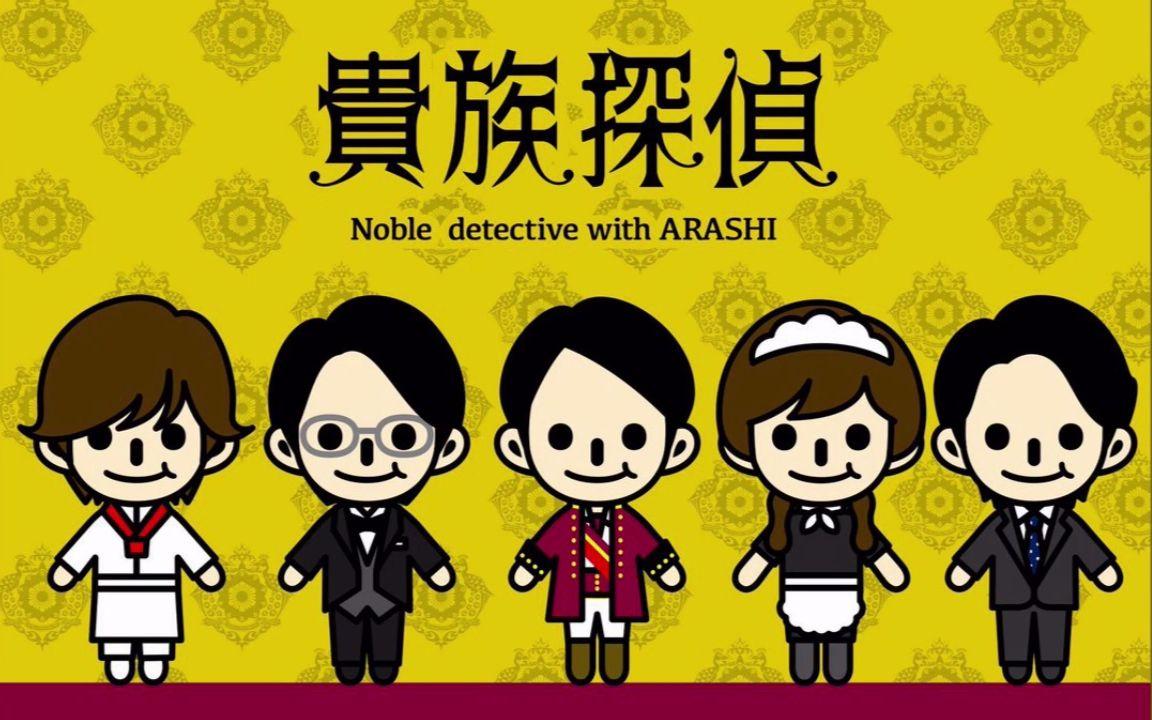 【r3八音盒】 i'll be there - arashi/岚,图片尺寸:1881×1177,来自