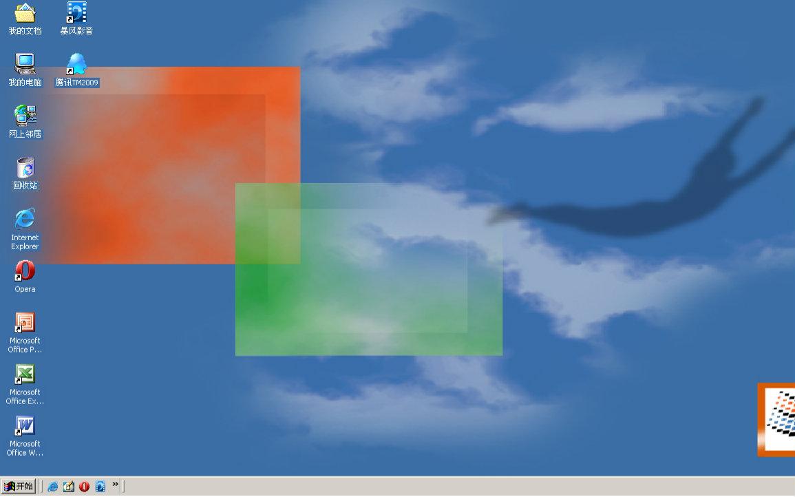 【音MAD】【windows效果音】windows2000 Crazy Error(AIPC乱入)