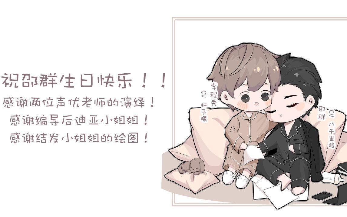 张萌的老公抓到直接罚款交警提醒: