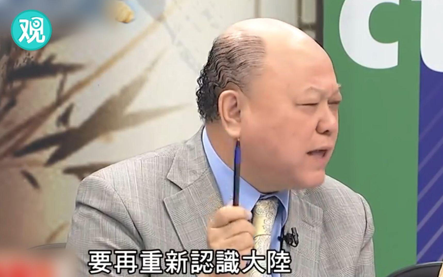 台湾新党副主席:美国必须要重新认识中国