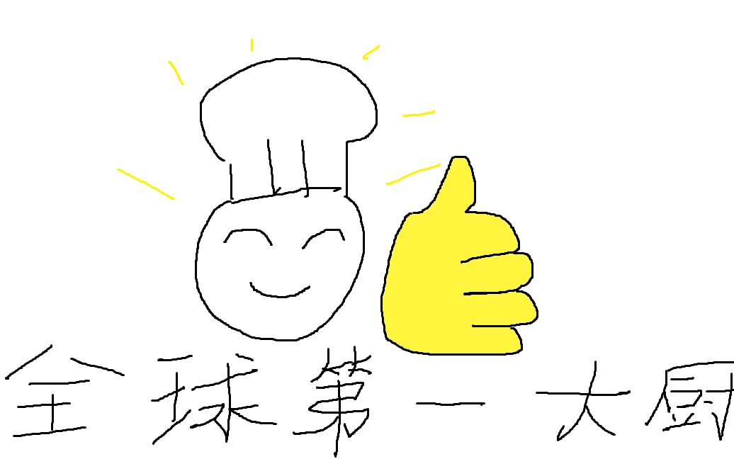 【培根炒饭】《overcooked》试玩 来跟我学做菜吧图片
