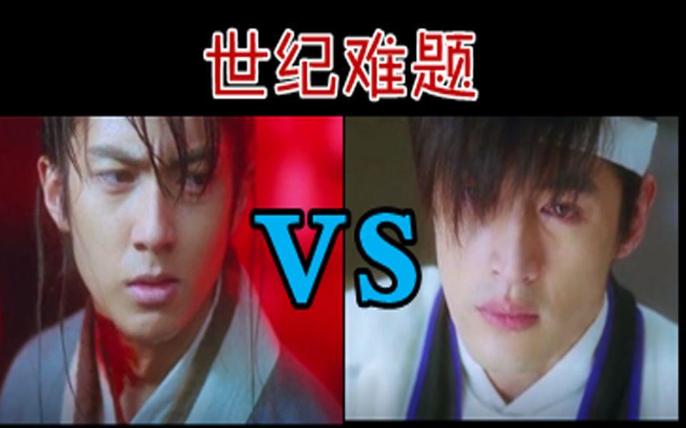 【世纪难题】男主和男二帅得不分伯仲的电视剧!你选谁?