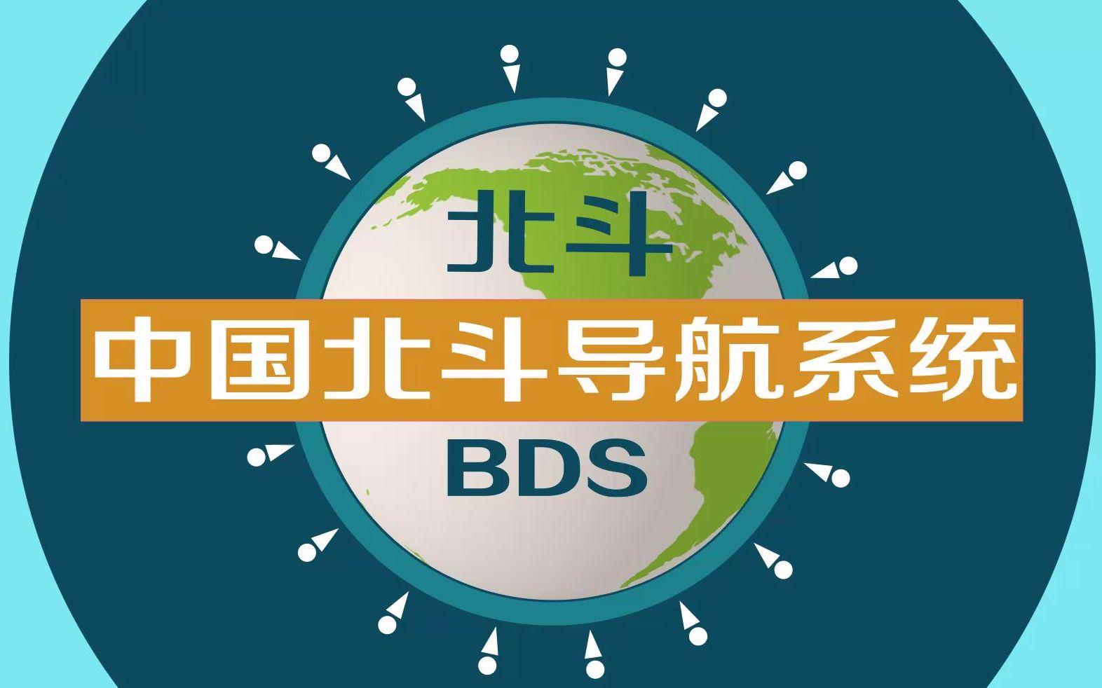 2003年中国大事件