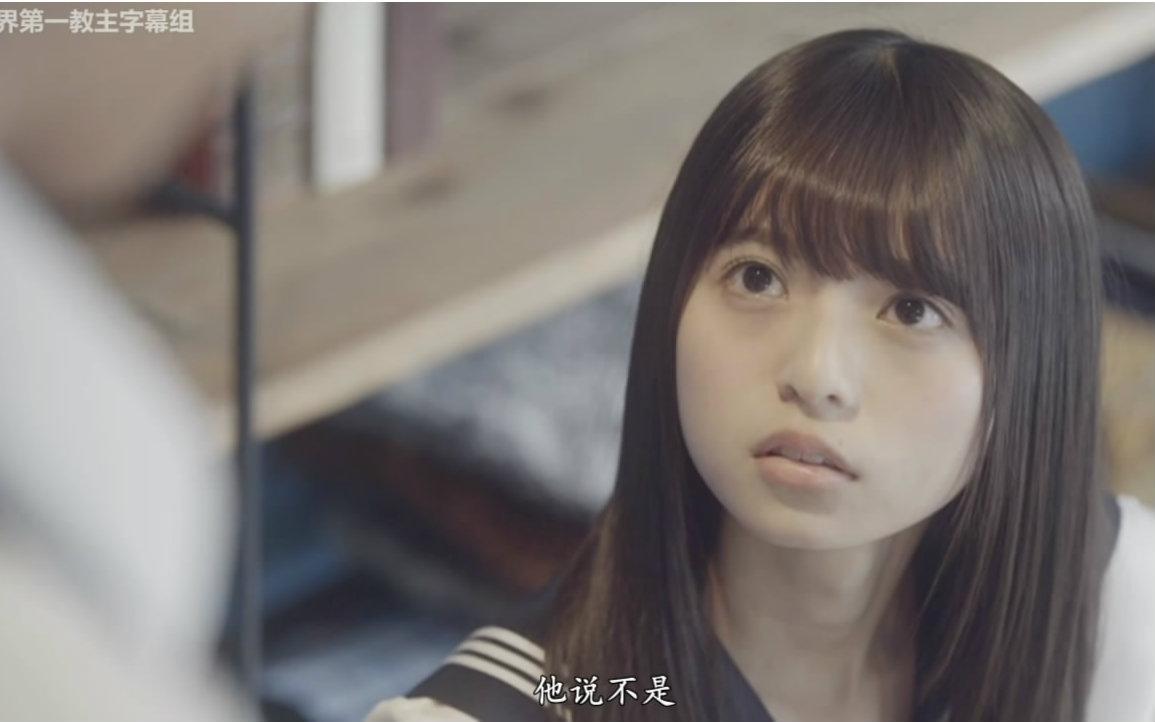 日本小泽玛丽电影