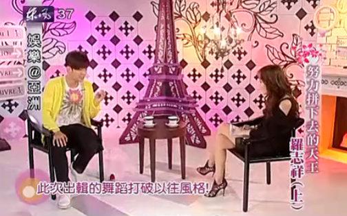 【罗志祥】娱乐@亚洲-20110305 努力拼下去的天王(上)
