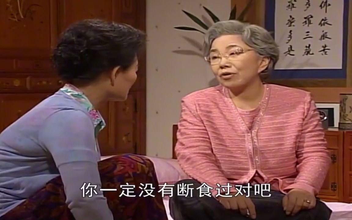 人鱼小姐:东镇妈还有脸跟奶奶炫耀:我媳妇跟我吃饭时都不敢说话