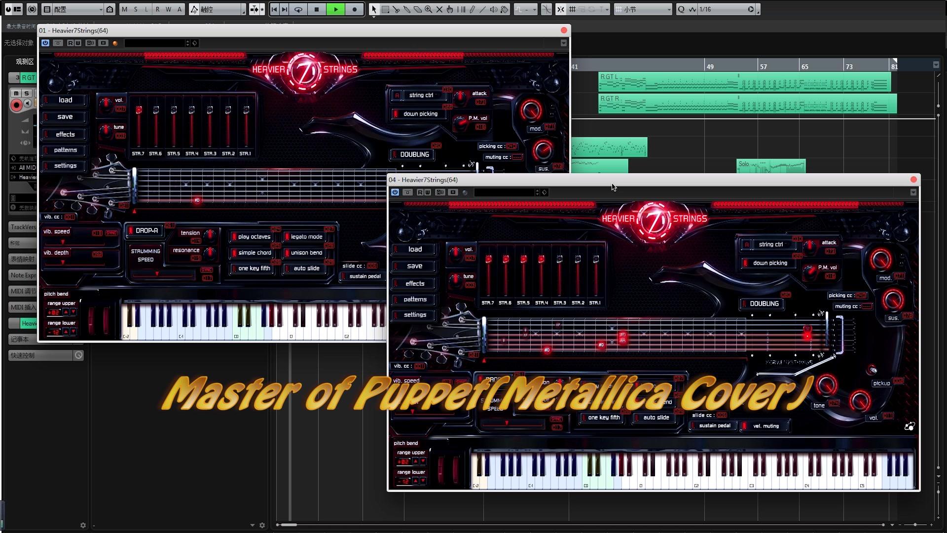 heavier7strings fl studio