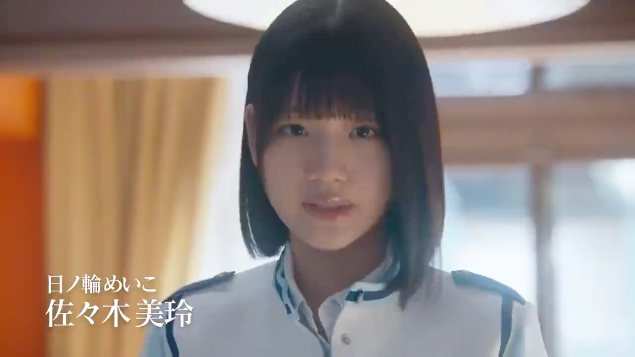【日向坂46】声春応援部っ!视频合集