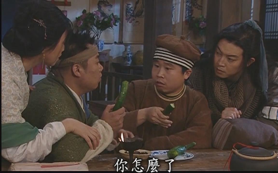 【武林外传】小六:代号口淡行动图片