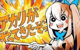 Akari來了哦/Mirai Akari【唱了首歌】