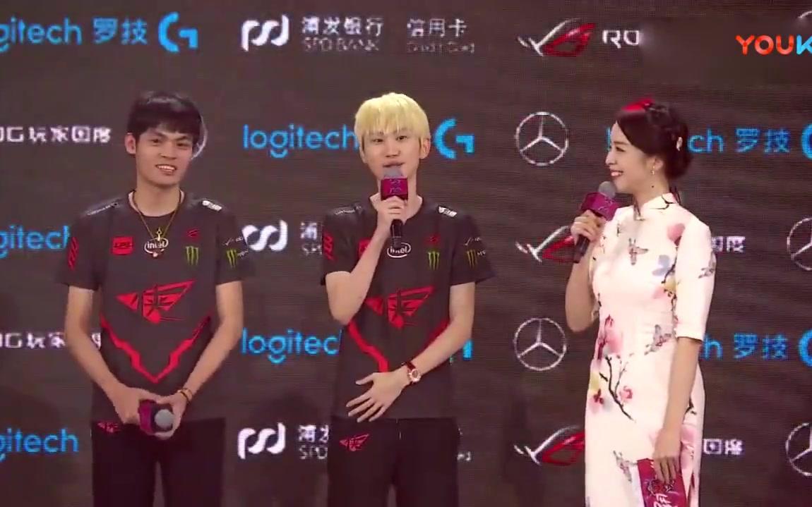 洲际赛总决赛G3赛后采访Doinb和Mouse,逗比的普通话比阿光好你敢信!!??