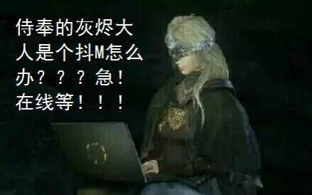 【抖m之魂】东京攻略的战神粤语(不是磨难只是花式死亡合集)非洲攻略之路百度网盘图片