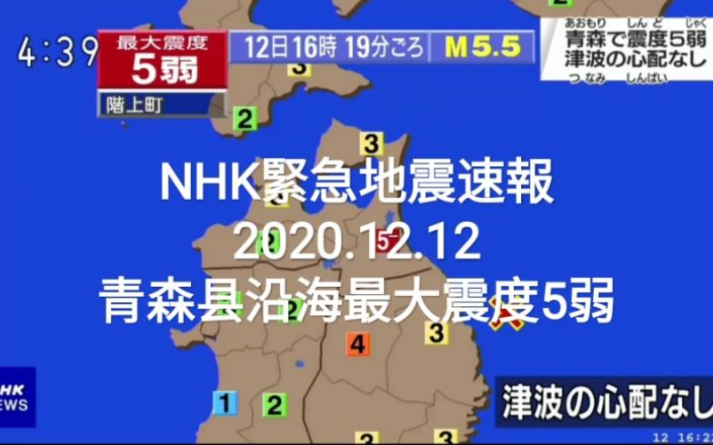 Nhk 地震 災害時障害者のためのサイト